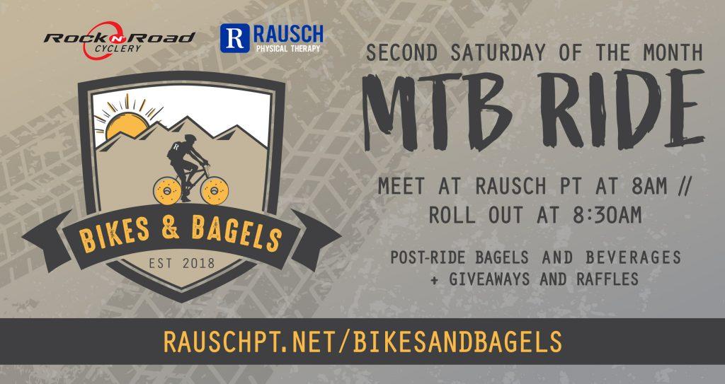 RauschPTLobbySlideshow-BikesBagels